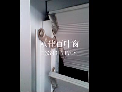 铝合金百叶窗